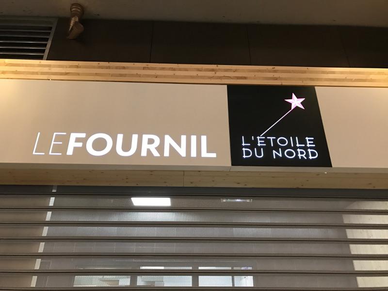 L'étoile-du-Nord-Thierry-Marx-Lagardère-Travel-Retail