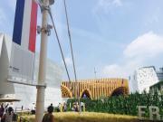 La FEB accueillie au Pavillon France à Milan