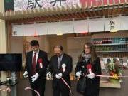 Le concept japonais de bentobox Ekiben ouvre à Paris-Gare de Lyon