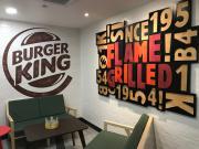 La machine Burger King en marche pour avaler Quick en 4 ans selon Jérôme Tafani