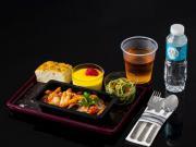 Quisine Qatar Airways catering aérien