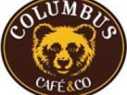 Une équipe musclée pour le développement de Columbus et de A la Carte