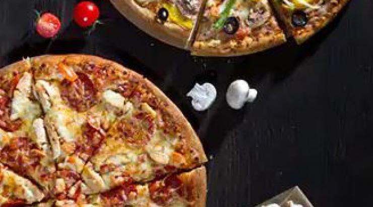 Domino's Meilleure Pizza 2020
